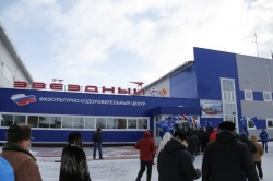 В Николаевке открыли